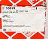 Кульова опора важеля на Renault Trafic II 2006->2014 — Febi - FE30653, фото 3