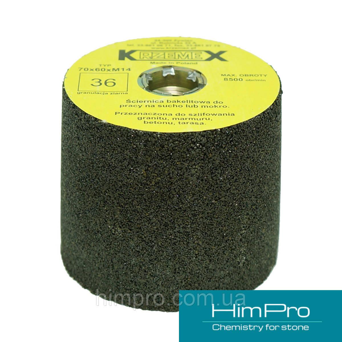 KRZEMEX d70 С36 Абразивные корундовые прямые чашки