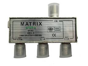 Splitter 3-way + 4шт F