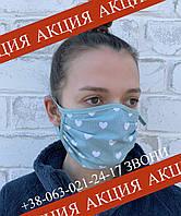 Маска для лица Кедр   многоразовая , хлопковая Опт / Розница