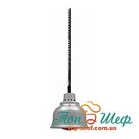 Лампа для подогрева блюд Saro CLYDE, фото 1
