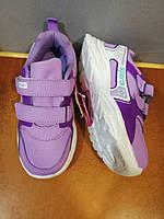 Сиреневые кроссовки для девочки 6, 7, 8, 9, 10лет, фото 1