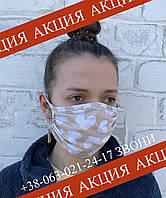 Маска для лица , антивирусная  многоразовая , хлопковая Опт / Розница