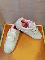 Серые с розовым кроссовки для девочки 6, 7, 8 лет, фото 1