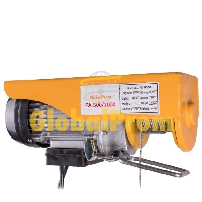 Лебедка электрическая 500/1000кг 220 В, лебедка электрическая РА, электрическая лебедка РА, таль РА