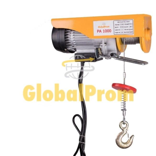 Таль электрическая 125/250 кг 220 В (лебедка электрическая)