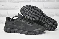 Кроссовки мужские для бега Nike Free Run 3.0 (черные, сетка, лето)