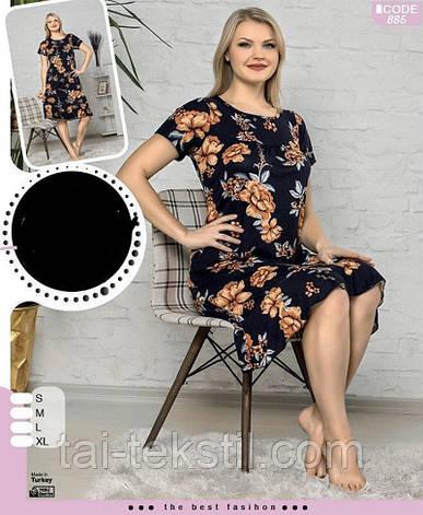 Молодежное платье короткий рукав вискоза Турция M-L-XL-2XL (46-54р) много моделей, фото 2