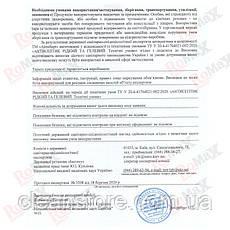 Антисептик для дезінфекції бактерицидний 500 мл Alma Sept з Алое Віра, фото 2