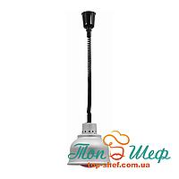 Лампа для подогрева блюд Saro HENRY