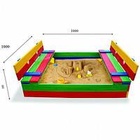 Детская песочница для двора игровая, размер 100х100 см. Дерево. Цветная с крышкой и лавками. Трансформер.