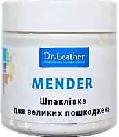 Шпаклевка для крупных повреждений MENDER 150 мл