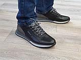 Туфлі чоловічі Inshoes чорні, фото 2