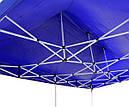 Шатер раздвижной  палатка павильон LamSourcing FJ6330-800D 3м х 6м, фото 2