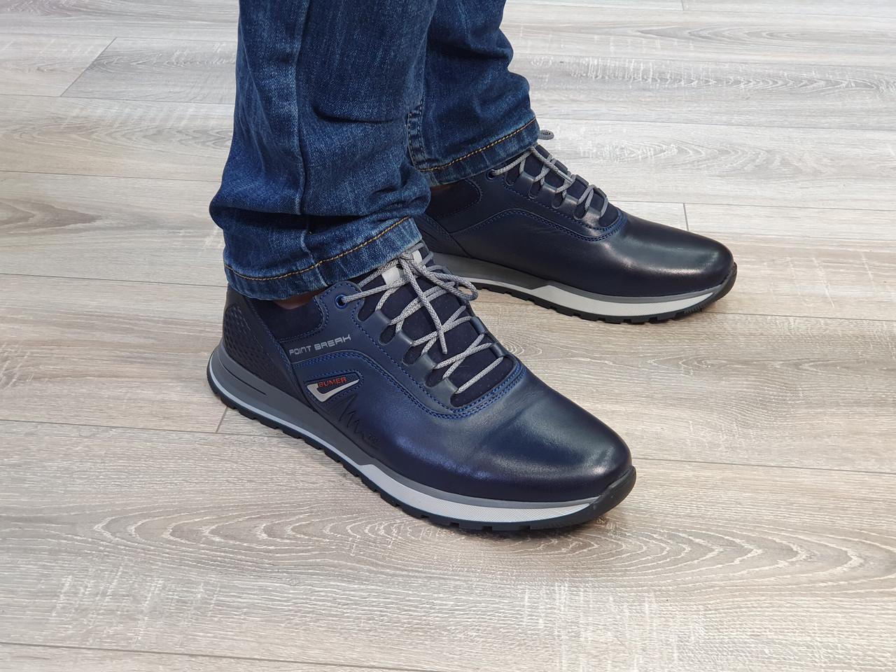 Туфлі чоловічі Inshoes сині