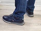 Туфлі чоловічі Inshoes сині, фото 2