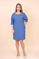 Нарядные женские платья больших размеров голубого цвета. Размеры 52, 54, 56, 58.  Хмельницкий