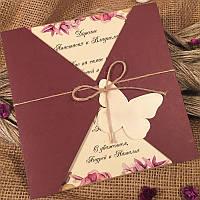 Цветочные приглашения цвета марсала (арт. 52522), фото 1