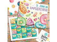 Шоколадный набор С днем рождения 100 г УКР