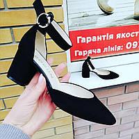 Туфли лодочки чёрные открытые