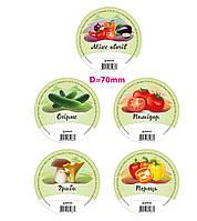 "Набор наклейек на банки для консервации ""Овощи"" 10 шт (0355)"