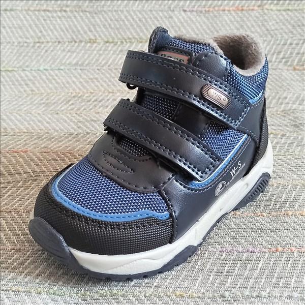 Демисезонные ботиночки мальчик, Сказка (код 0796) размеры: 22
