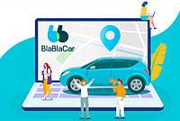 BlaBlaCar обмежив кількість пасажирів в авто через карантин