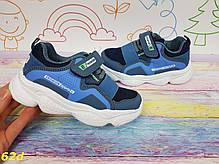 Детские кроссовки синие с резинкой массивная подошва, фото 2