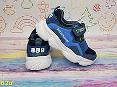 Детские кроссовки синие с резинкой массивная подошва, фото 3