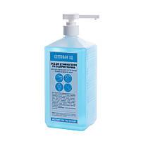 Засіб для дезінфекції рук BALU Септофан ХД антисептик, 1 л з дозатором