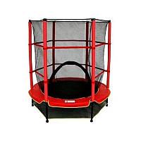 Батут JUST FUN 140см (4.5ft) диаметр с внутренней сеткой спортивный для детей