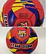 Мяч футбольный №5 Гриппи Barcelona цвет в ассортименте, фото 4