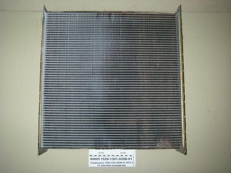 Сердцевина радиатора МТЗ-1523,1520,1820 (пр-во Оренбург) 1520-1301020Б-01
