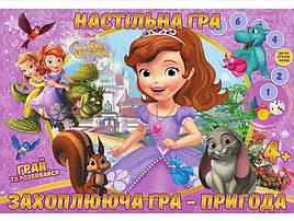 Настольная игра София Прекрасная Jumbi