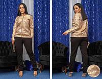"""Стильный костюм-двойка (кофточка+брюки) ткань """"Жаккард"""" 48, 52, 54, 56, 58, 60 размер батал"""