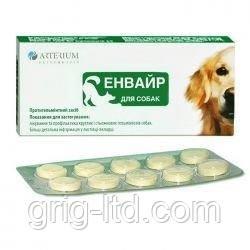 Енвайр ® для собак, 10 табл.