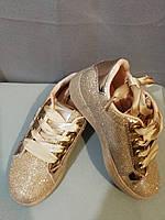 Золотой металлик кроссовки слипоны для девочки  7, 8, 9, 10 лет, фото 1