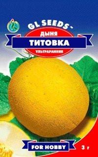 Семена дыня Титовка ультра скороспелая масса 1,5-2 кг