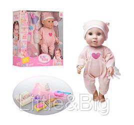 Пупс интерактивный Baby Toby 30801