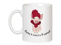 Чашка с свиньей Мама, я поел и в шапке