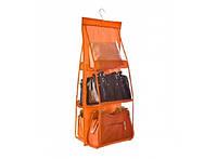 Органайзер для сумок Оранжевый
