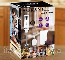 Мощный кухонный блендер Sokany 6020-3 1000 Ватт, фото 2
