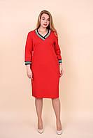 Женское повседневное платье больших размеров красного цвета. Размеры 52, 54, 56, 58.  Хмельницкий