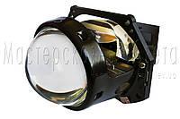 """Светодиодные Bi-LED линзы Moonlight Delux Double Vision 3,0"""" 5100K"""