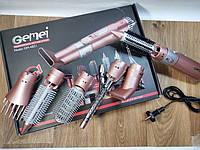 Набор для укладки волос 7в1 Gemei GM-4831