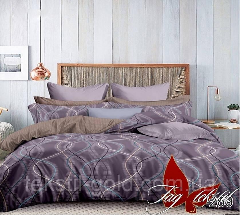 Комплект постельного белья с компаньоном S269 TM TAG Сатин Полуторный