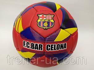 Мяч футбольный №5 Гриппи Barcelona цвет в ассортименте