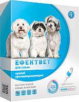 Эффектвет капли от блох и клещей для собак мелких пород, 0,5 мл