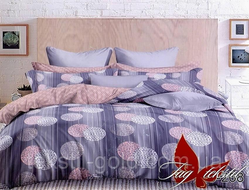 Комплект постельного белья с компаньоном S268 TM TAG Сатин Полуторный
