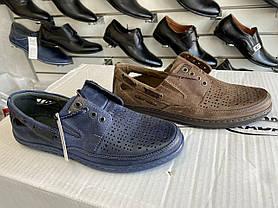 Мужские летние туфли Polbut Польша 🇵🇱, фото 3
